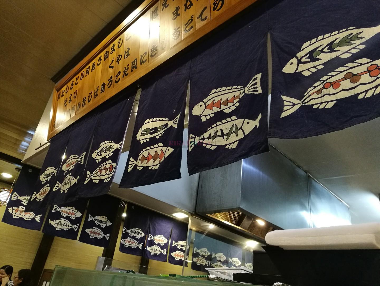 izakaya-kikufuji