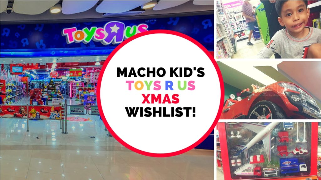 toys-r-us-christmas-wishlist-holiday