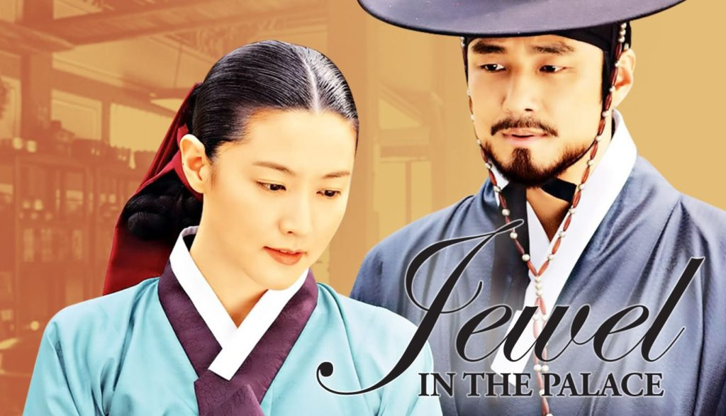 Jewel in the Palace on HOOQ