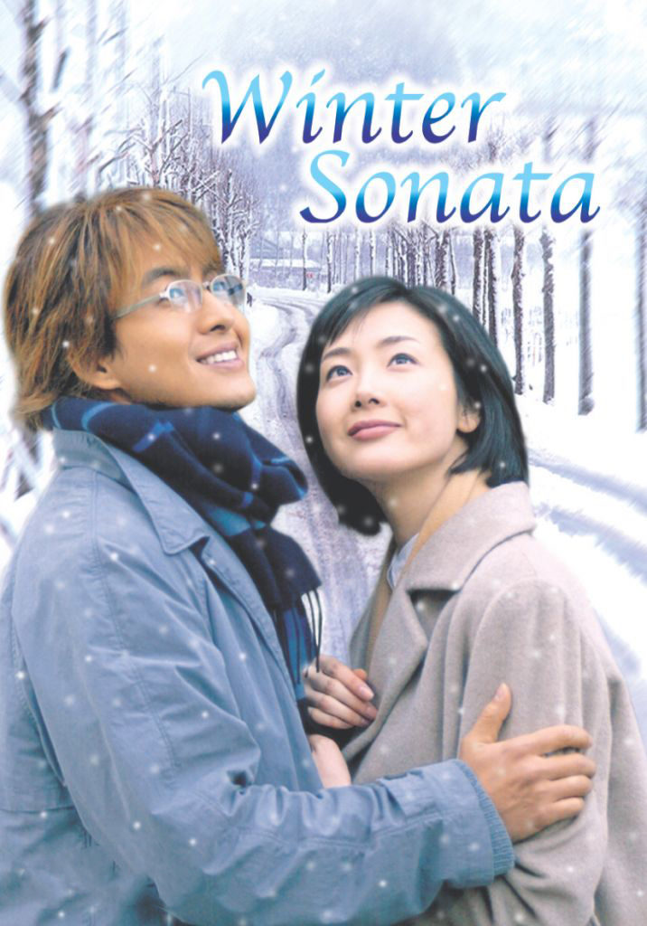 Winter Sonata on HOOQ