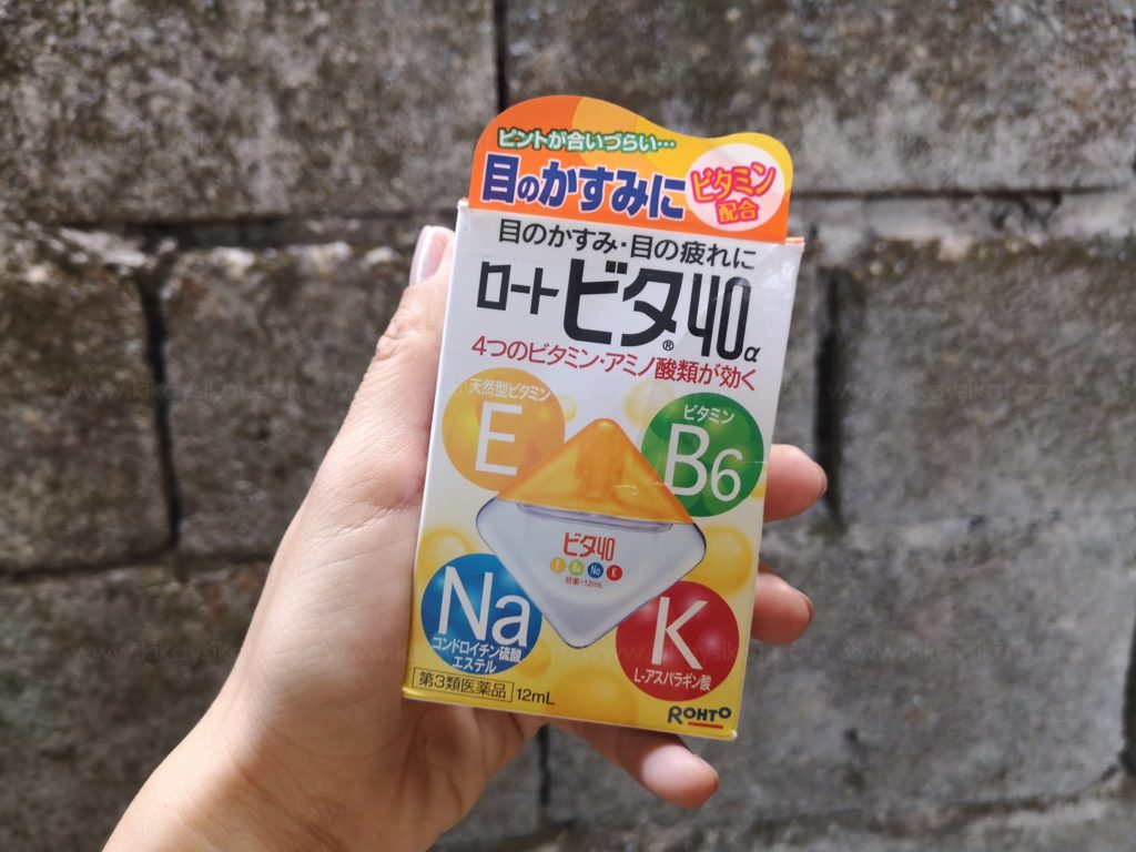 Rohto Vita 40alpha Eye Drops Vitamins 2